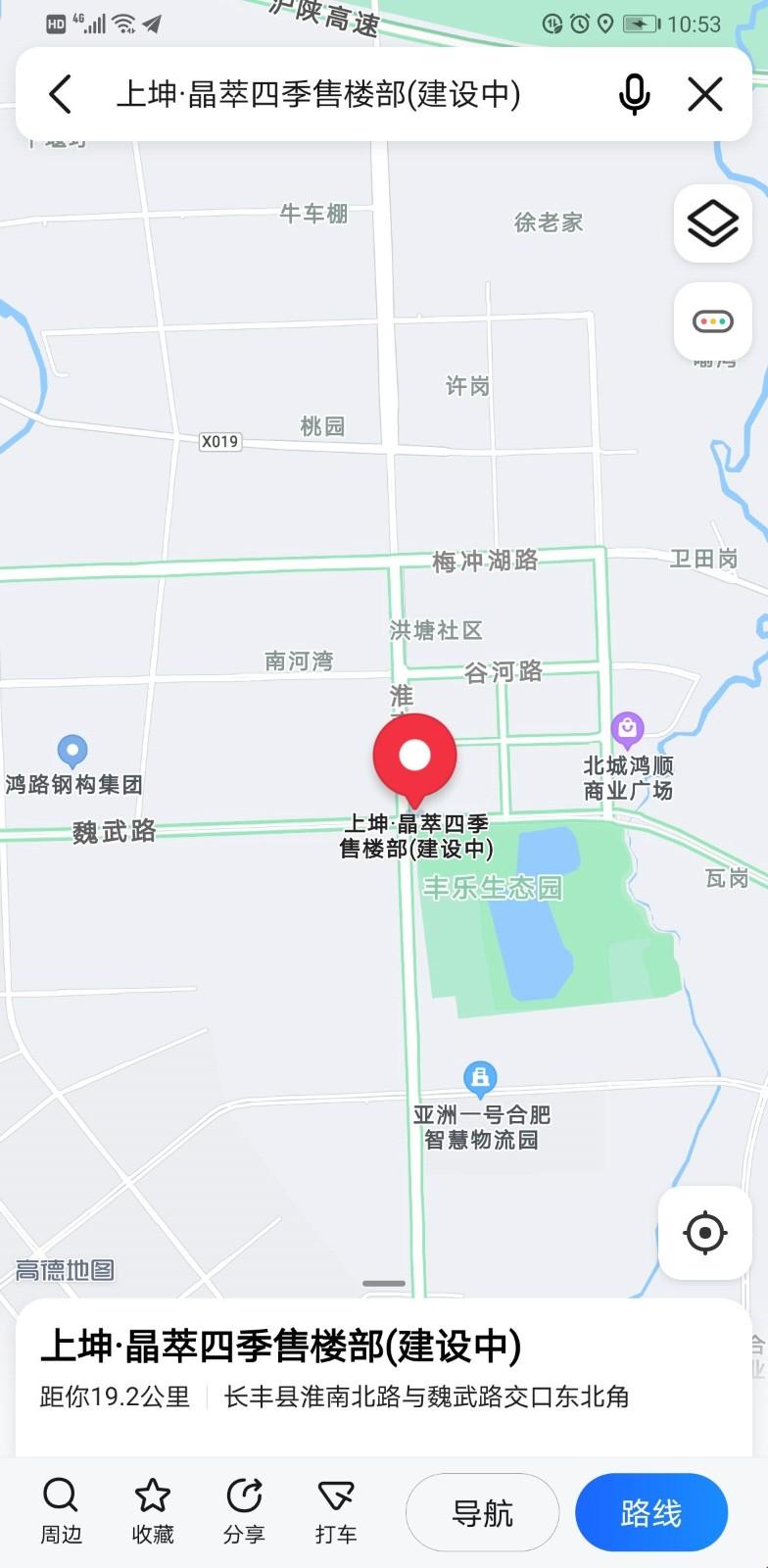 上坤CF202101号地块案名曝光:上坤晶萃四季